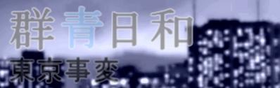 banner (3)