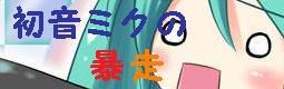 bana-_20100410182715.jpg