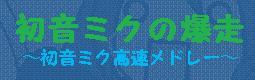 bana-_20100410183002.jpg