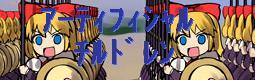 bana-_20100415013233.jpg