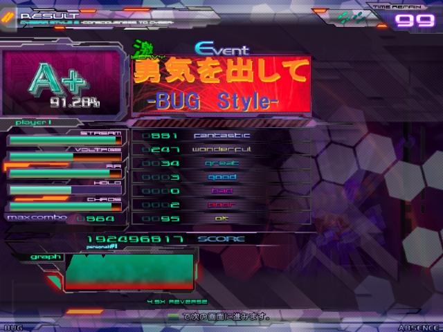 screen02220.jpg