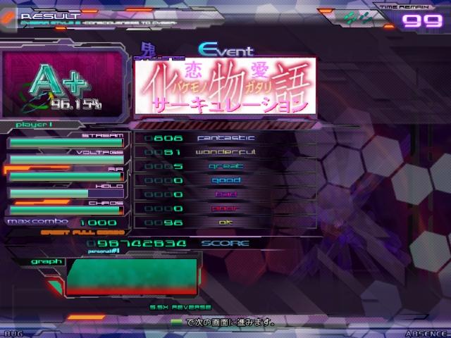 screen02646.jpg