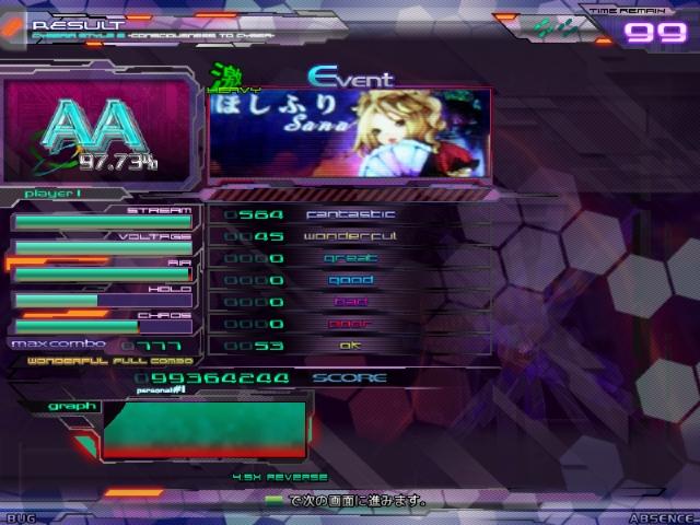 screen02882.jpg