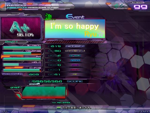 screen02951.jpg