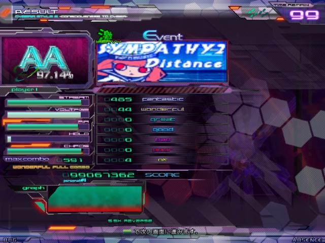 screen02995.jpg