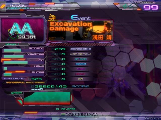 screen02999.jpg