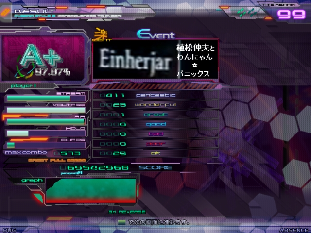 screen03094.jpg