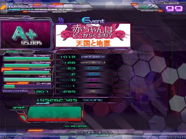 screen03212.jpg