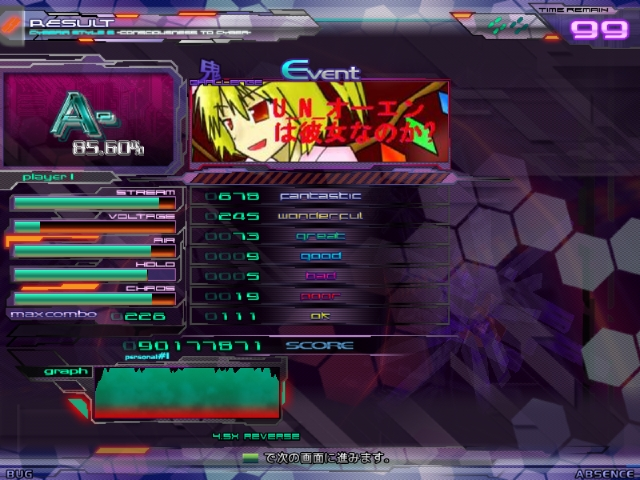 screen03224.jpg