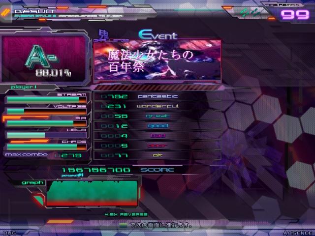 screen03225.jpg