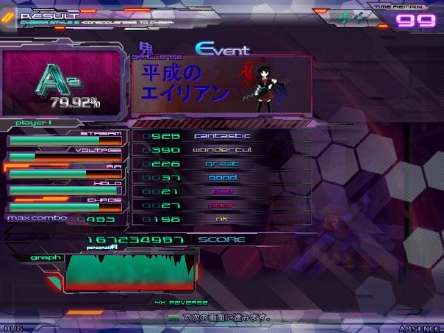 screen03272.jpg