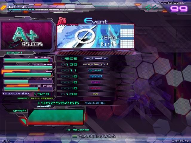 screen03274.jpg