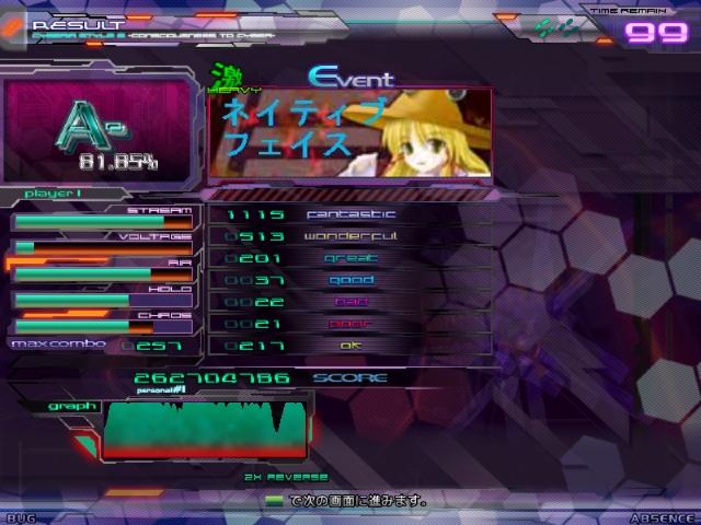 screen03577.jpg