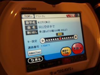 SH380065.jpg