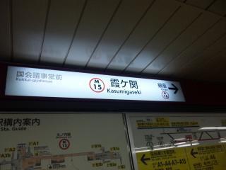 SH381913.jpg