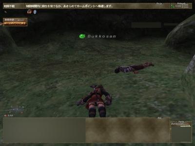 コンバ死♪