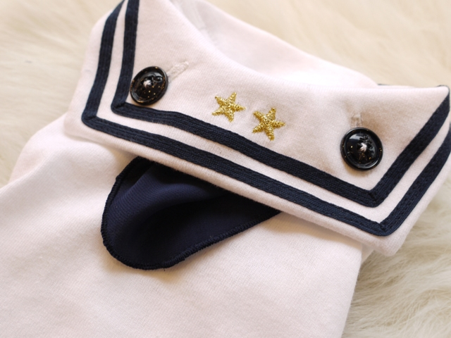 marinsetup 123