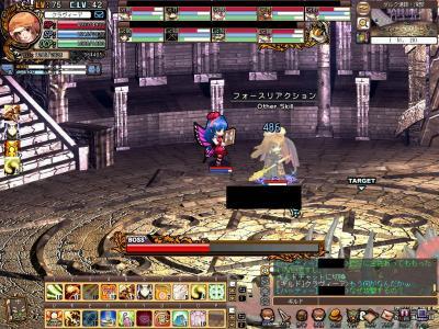 巨大錬金龍3