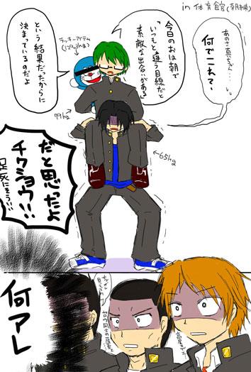 2013林檎誕オマケ