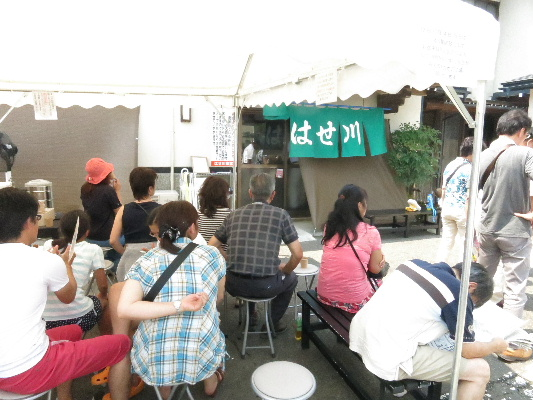 hasegawa20138.jpg