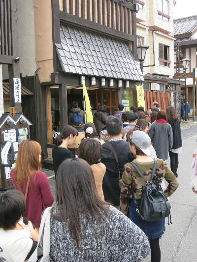 yubatake20133.jpg