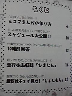 2011062100200001.jpg