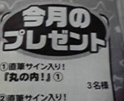 2011082521000001.jpg