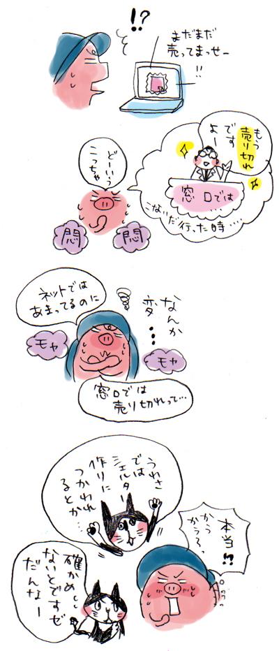 bg1-29.jpg