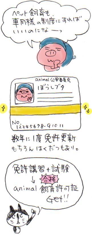 bg2-12.jpg