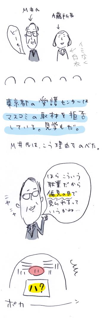 bg3-23.jpg