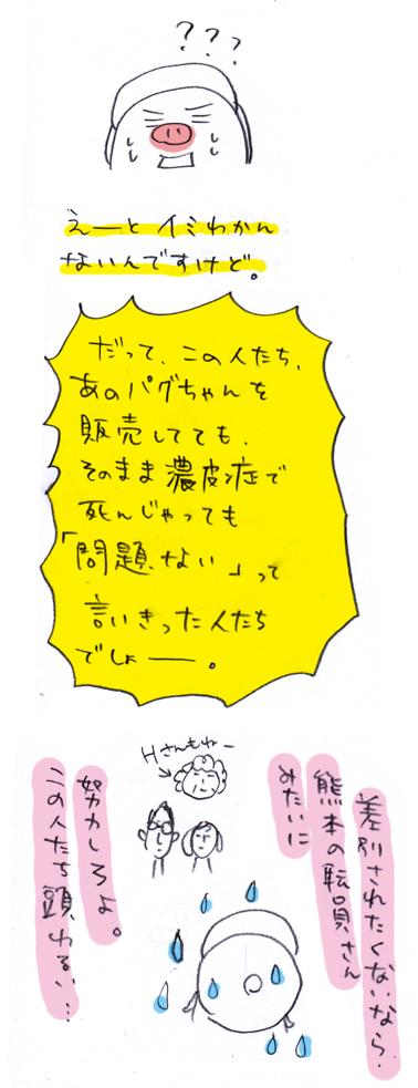 bg3-2302.jpg