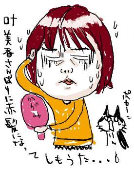 blog_20110404005650.jpg
