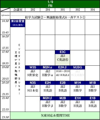 1-9.jpg