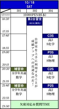 10-18.jpg
