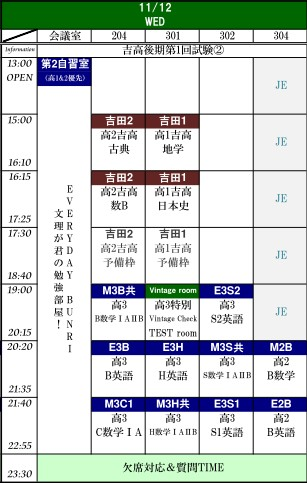 11-12.jpg