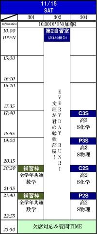 11-15.jpg