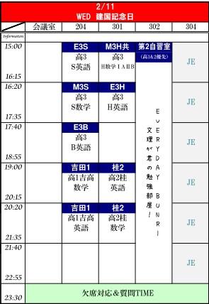2-11.jpg