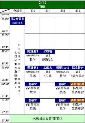 2-12.jpg
