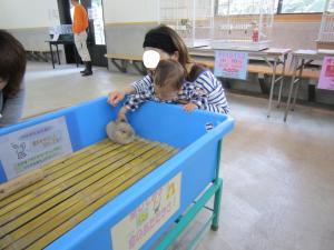 1.日本平動物園⑤