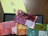 Juka様より京土産