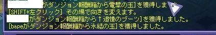 TWCI_2010_1_11_20_25_29.jpg