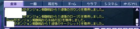 TWCI_2010_1_12_22_32_53.jpg