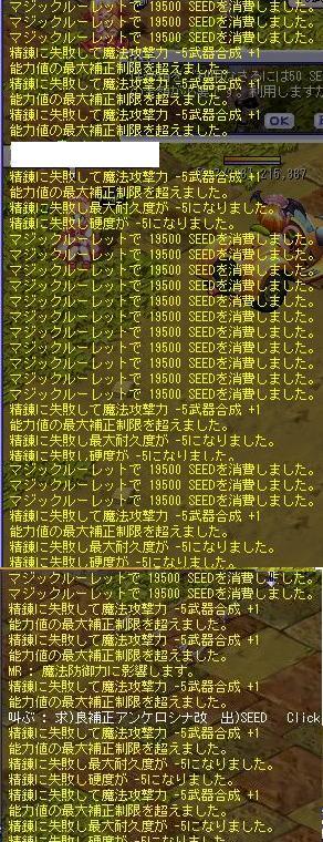 TWCI_2010_1_21_20_43_38.jpg