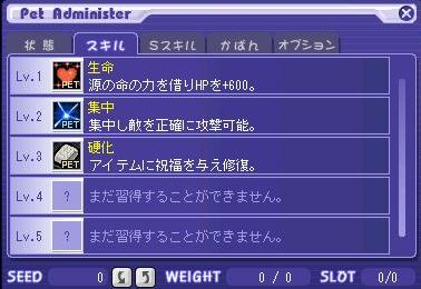 TWCI_2010_1_22_23_31_0.jpg