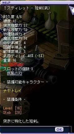 TWCI_2010_1_22_23_31_8.jpg