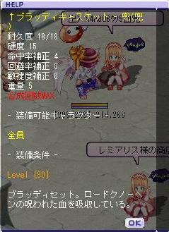 TWCI_2010_2_17_20_44_23.jpg