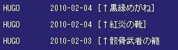 TWCI_2010_2_4_23_34_48.jpg