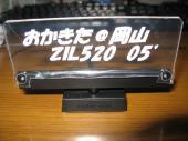 011_20091130220715.jpg
