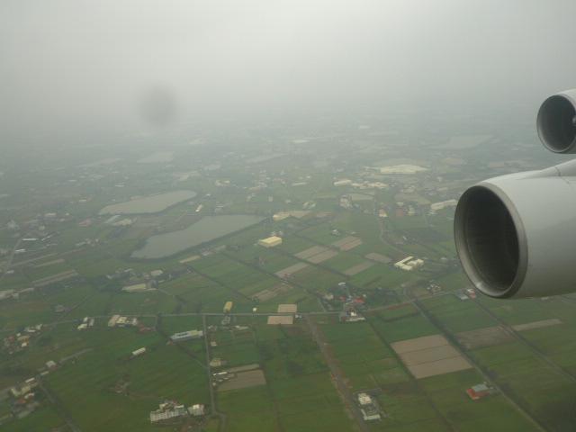 台湾2010_2_18 009