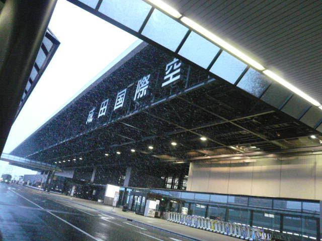 台湾2010_2_18 002